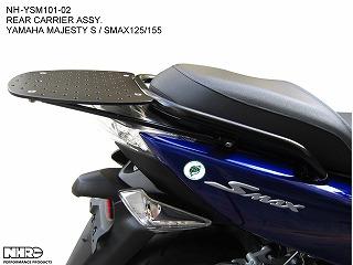 【KN企劃】後貨架(Majesty S / S MAX)