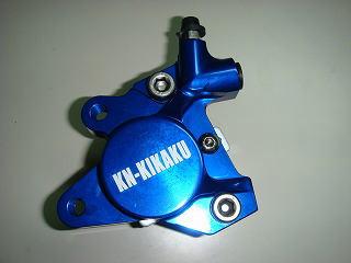 2POT 鋁合金切削加工 對向煞車卡鉗  (藍色)