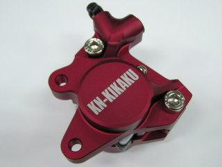 2POT 鋁合金切削加工 對向煞車卡鉗 (紅色)
