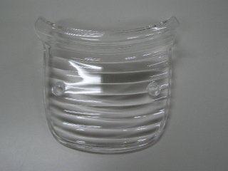 透明尾燈殼