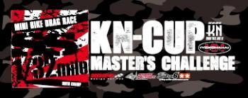 KNCUP1/32 Masters挑戰限定毛巾
