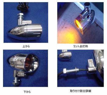 【KN企劃】 通用型 方向燈 Type 1
