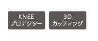 【HONDA RIDING GEAR】【HONDA×SHINICHIRO ARAKAWA】伸縮丹寧牛仔車褲