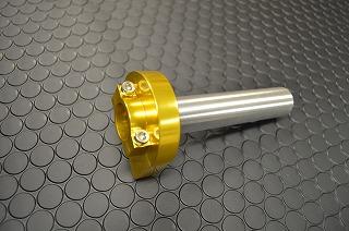 鋁合金油門座 Type3 (金色)