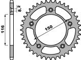 【PBR】ACB 42齒鋼製後齒盤/ 520鏈條/ Aprilia RS 250
