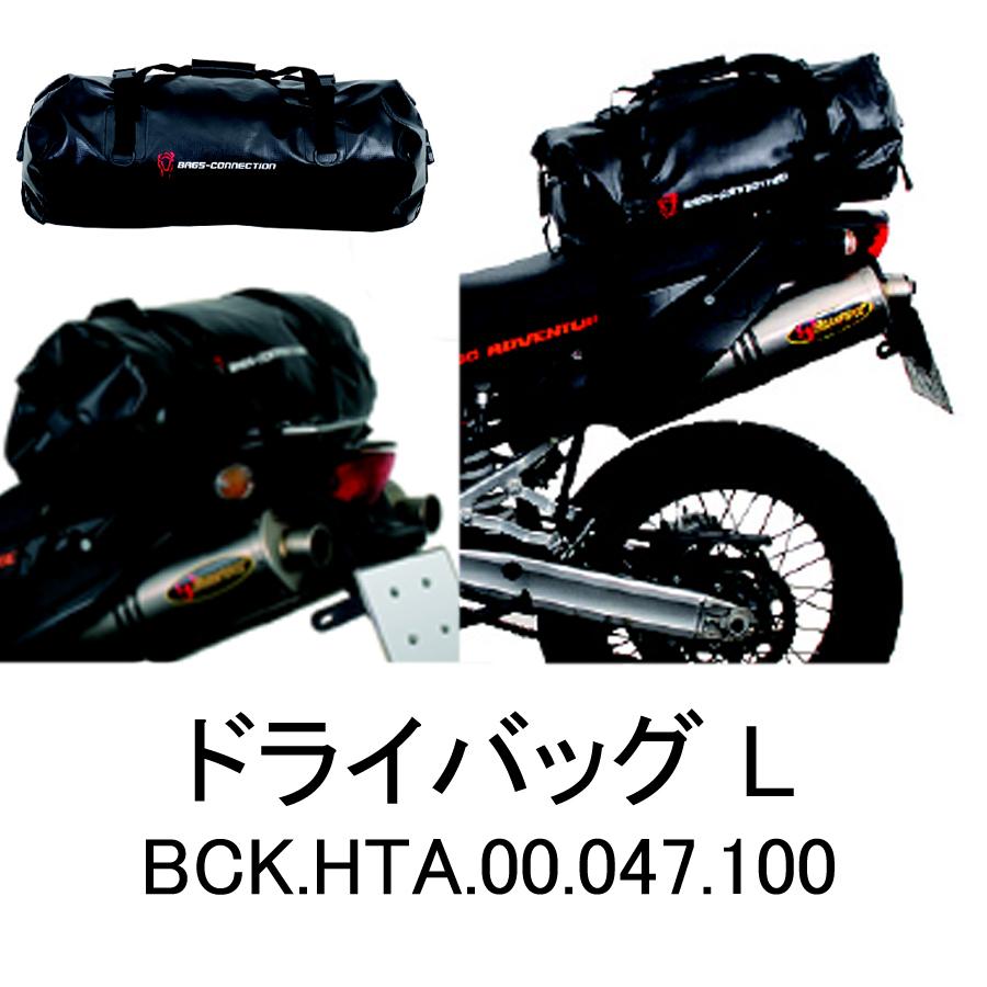 【SW-MOTECH】後座包Dry bag
