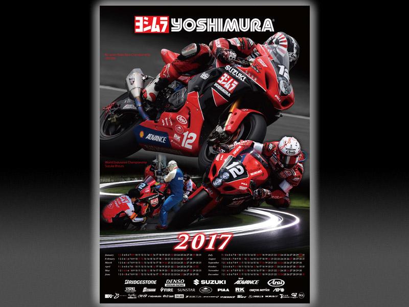 【YOSHIMURA(吉村)】2017 YOSHIMURA 海報月曆