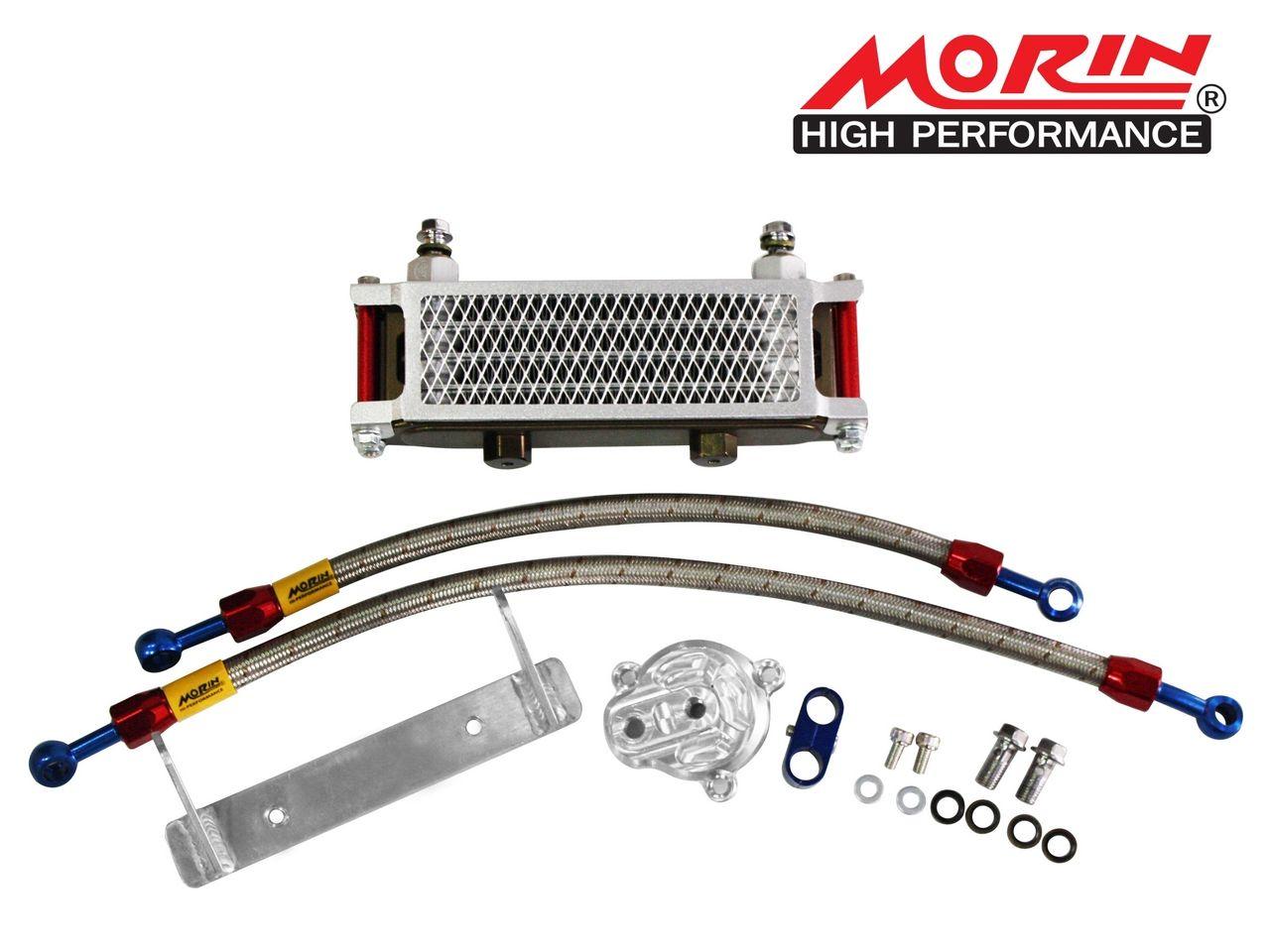 【MORIN】機油冷卻器套件