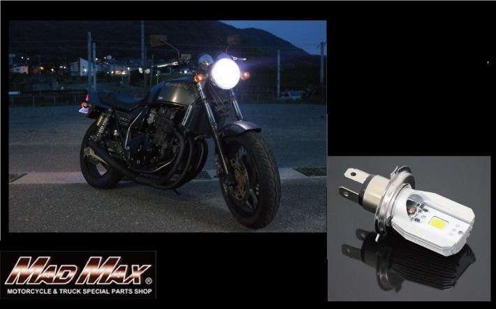 【MADMAX】LED 頭燈燈泡組 (H4)