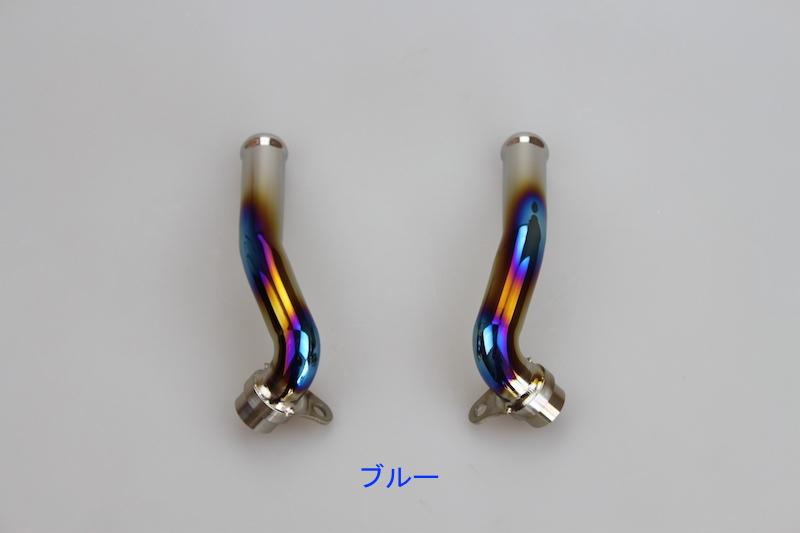 【TSR】鈦合金水管組