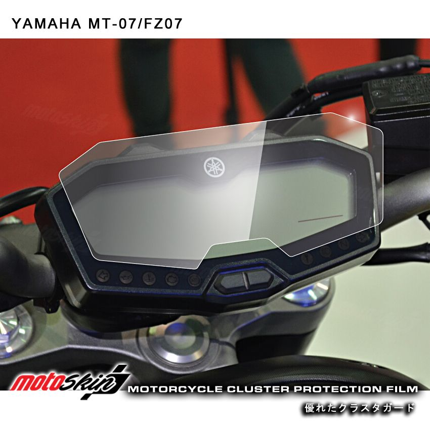 【MOTO SKIN】透明 儀表板保護膜