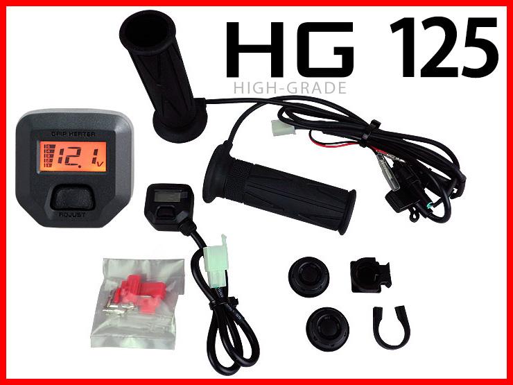 【ENDURANCE】加熱握把組套 HG125