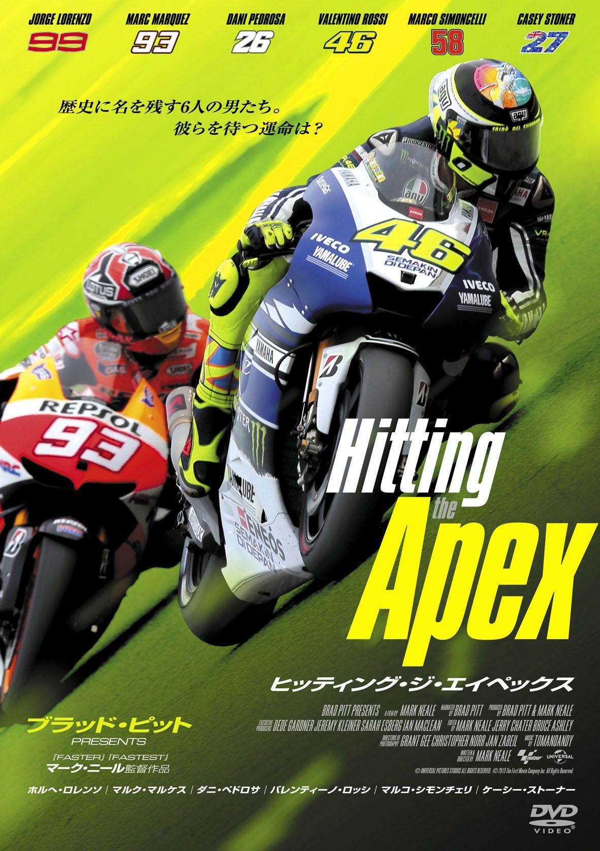 (HITTING THE APEX)【DVD】