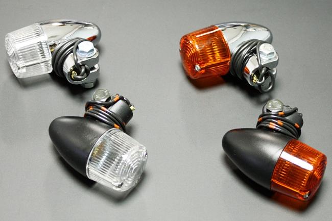 砲彈型 迷你方向燈 (橙色/黑色)