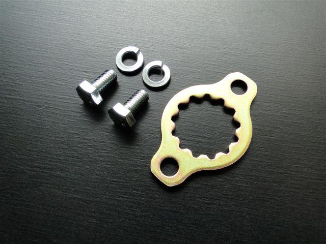 前齒盤用固定板