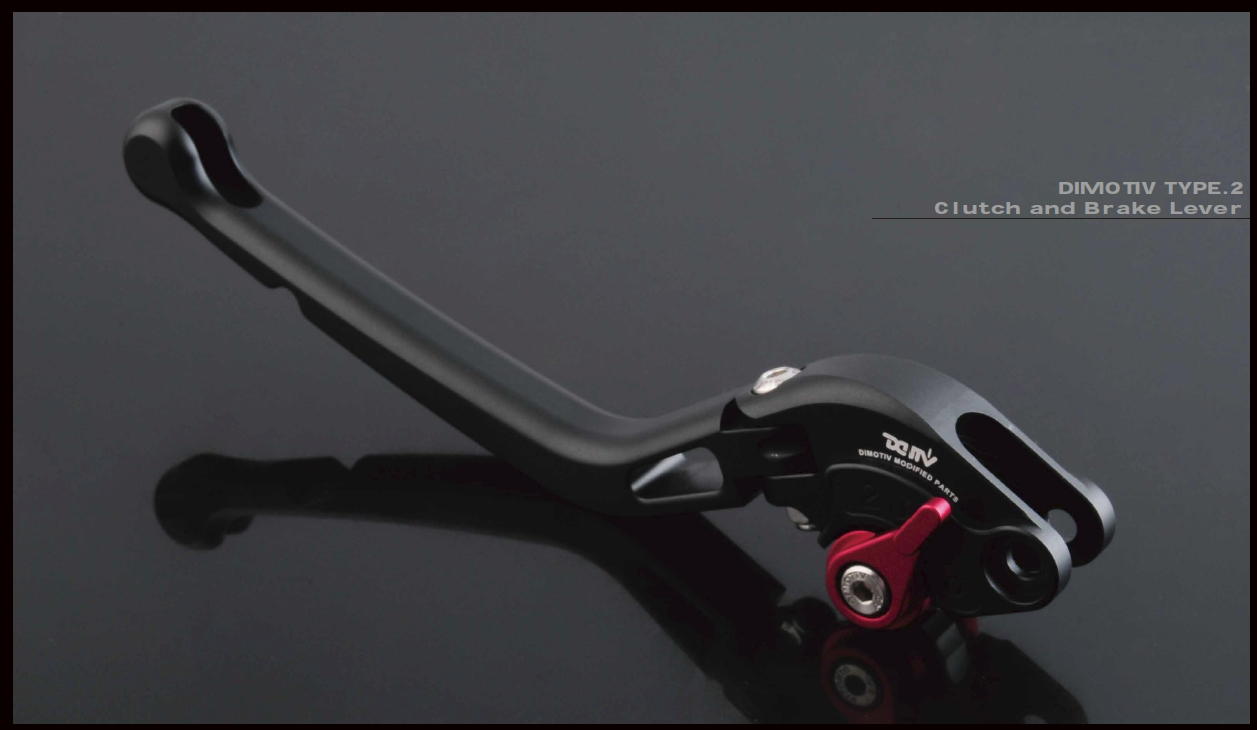 Dimotiv ディモーティヴ/可変式アジャスタブルレバー クラッチ マット仕様 タイプ2