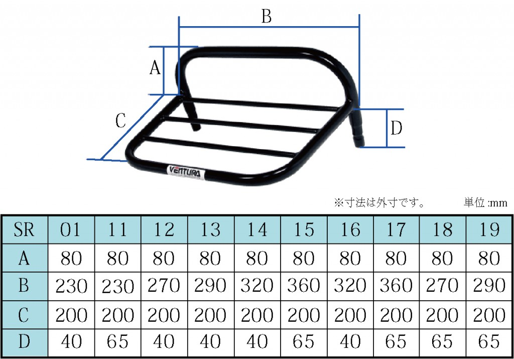【VENTURA】後貨架 SR01B - 「Webike-摩托百貨」