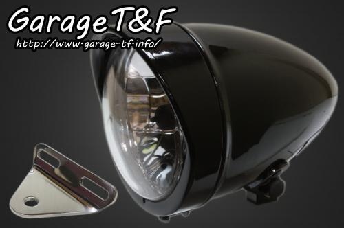 【Garage T&F】4.5吋 Rocket 型頭燈&頭燈支架套件 (Type A) - 「Webike-摩托百貨」