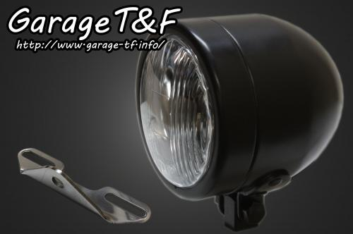 【Garage T&F】4吋 Dome 型頭燈&頭燈支架套件 (Type B) - 「Webike-摩托百貨」