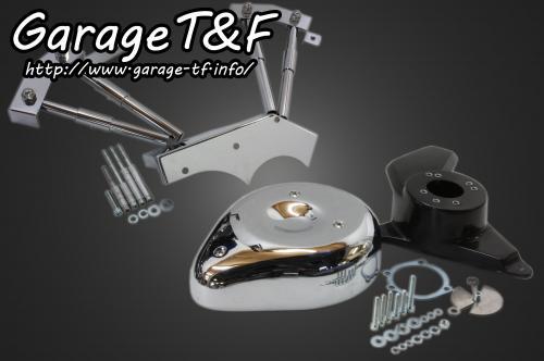 【Garage T&F】Teardrop 空氣濾清器&推桿外蓋組 - 「Webike-摩托百貨」