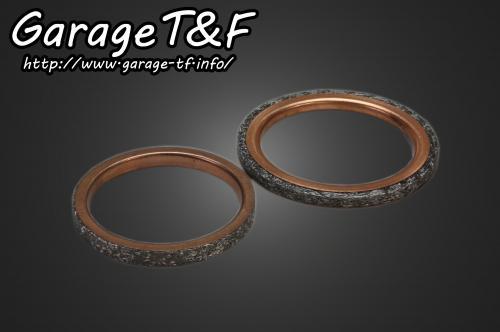 【Garage T&F】排氣管墊片 - 「Webike-摩托百貨」