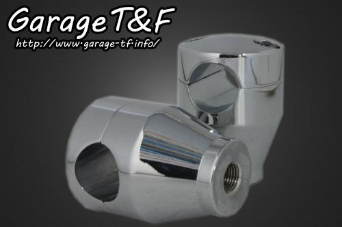【Garage T&F】2吋增高把手座 (電鍍) - 「Webike-摩托百貨」