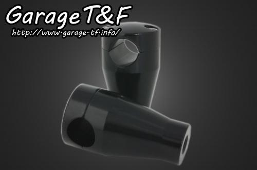 【Garage T&F】3吋增高把手座 (黑色) - 「Webike-摩托百貨」