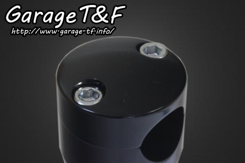 【Garage T&F】2吋增高把手座 (黑色) - 「Webike-摩托百貨」