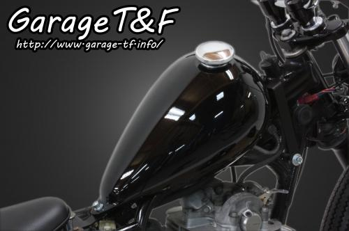 【Garage T&F】Egg 油箱套件 - 「Webike-摩托百貨」