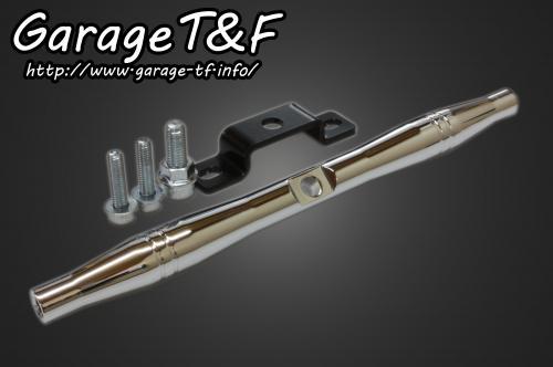 【Garage T&F】前方向燈安裝支架 (Type II 電鍍 245mm) - 「Webike-摩托百貨」