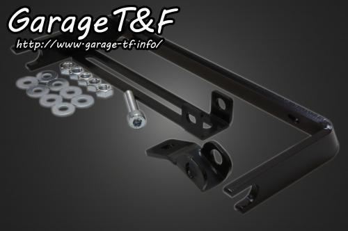【Garage T&F】單座坐墊套件用 固定安裝支架 - 「Webike-摩托百貨」