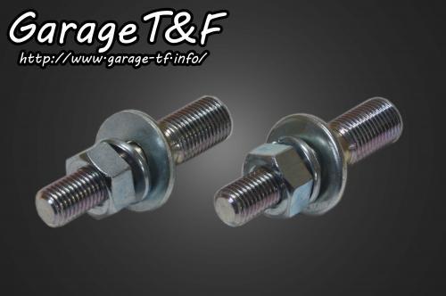 【Garage T&F】4吋增高把手座 (電鍍) - 「Webike-摩托百貨」