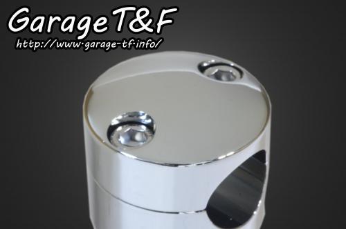 【Garage T&F】4吋 增高把手座 (電鍍) - 「Webike-摩托百貨」