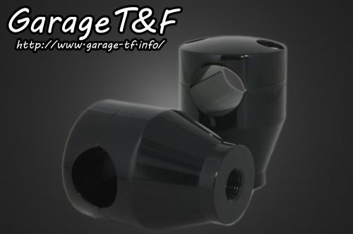 【Garage T&F】2吋增高把手座 - 「Webike-摩托百貨」