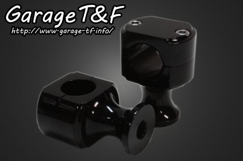 【Garage T&F】Square 2吋增高把手座 (黑色) - 「Webike-摩托百貨」
