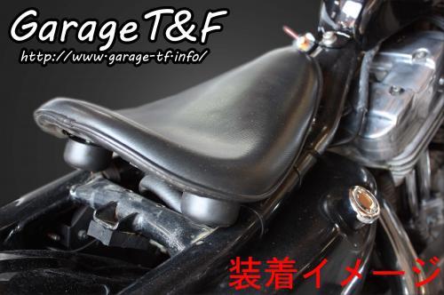 【Garage T&F】馬鞍坐墊橡皮 - 「Webike-摩托百貨」
