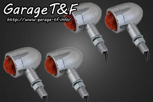 【Garage T&F】Micro方向燈(四個一組) 支架F - 「Webike-摩托百貨」