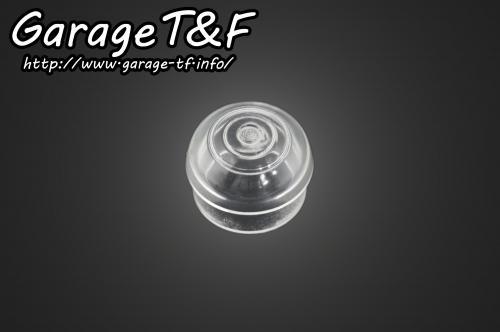 【Garage T&F】Rocket 方向燈套件 (Plain Type 支架Type B) - 「Webike-摩托百貨」