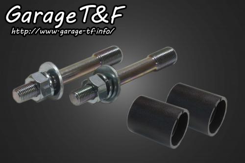 【Garage T&F】6吋增高把手座 (黑色) - 「Webike-摩托百貨」