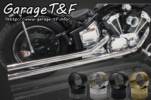 【Garage T&F】Long Drag 全段排氣管 Type 2