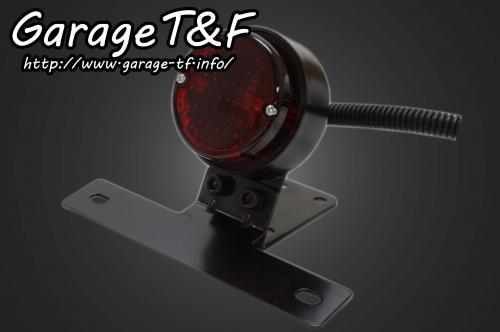 【Garage T&F】Round 尾燈 - 「Webike-摩托百貨」