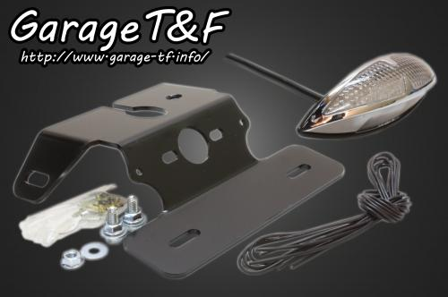 【Garage T&F】LED Glass 尾燈 (原廠土除専用)
