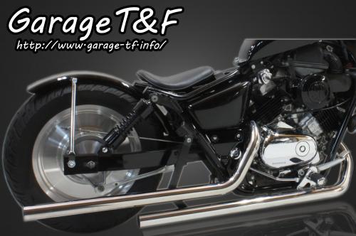 【Garage T&F】Drag pipe 全段排氣管 Type II - 「Webike-摩托百貨」