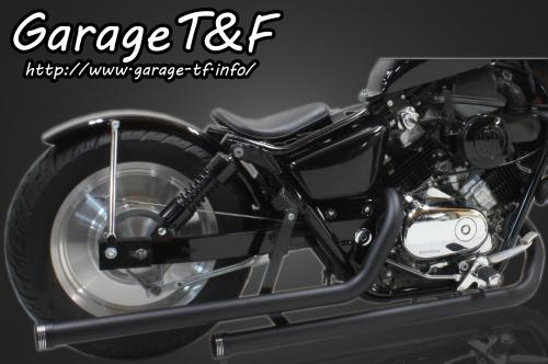 【Garage T&F】Drag pipe 全段排氣管