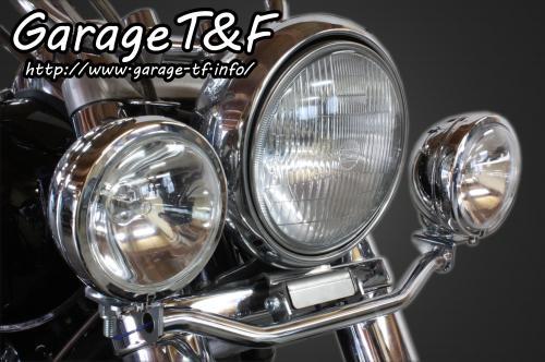 【Garage T&F】霧燈支架套件 (Classic用) - 「Webike-摩托百貨」