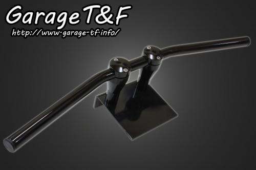 【Garage T&F】Drag 把手 - 「Webike-摩托百貨」