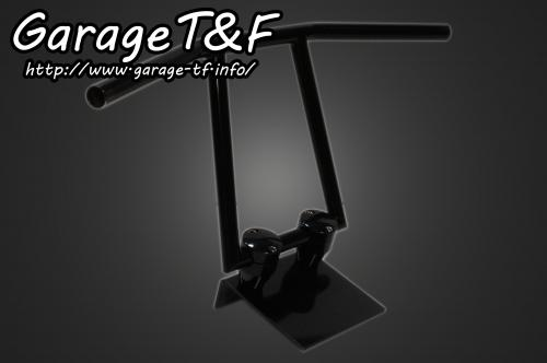 【Garage T&F】Robo把手(VerII) 10吋 - 「Webike-摩托百貨」