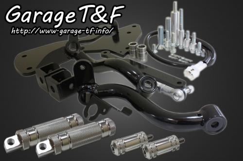 【Garage T&F】Mid Dedicated Control套件/ 鋁合金Type II - 「Webike-摩托百貨」