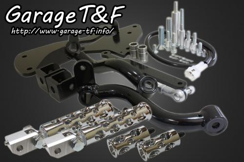 【Garage T&F】Mid Dedicated Control套件/ 多孔型 - 「Webike-摩托百貨」