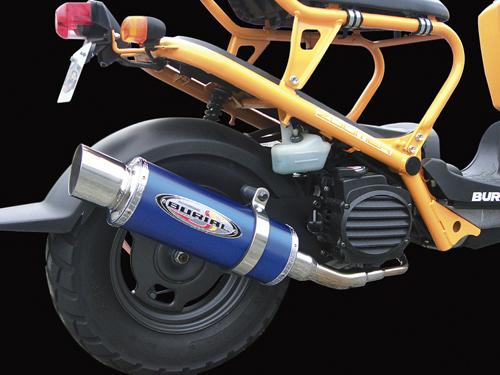 【BURIAL】Metal Hybrid Drager 全段排氣管 黑 - 「Webike-摩托百貨」